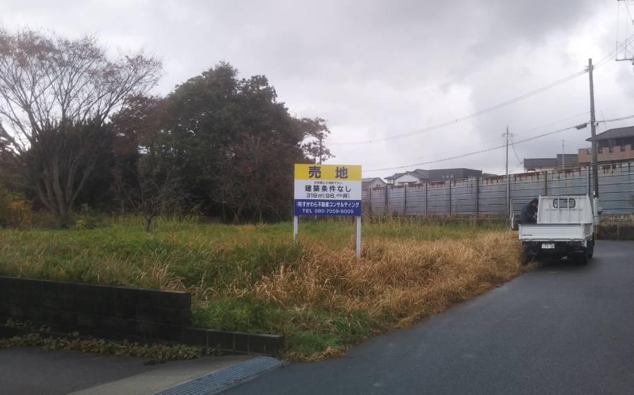 久留米市上津町 約100坪一戸建て用地、建築条件なし