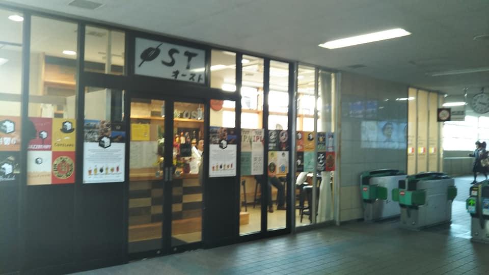 西鉄二日市駅東口 クラフトビール専門店内装工事